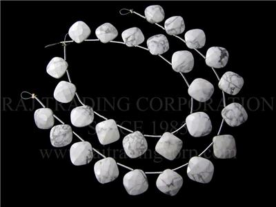 White Howlite Faceted Cushion (Quality AAA)