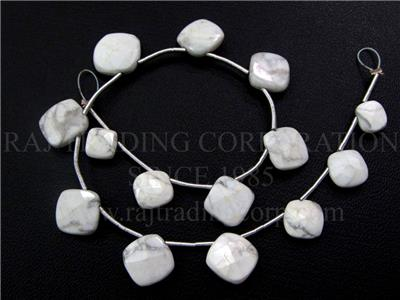 White Howlite Smooth Cushion (Quality AA)