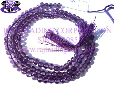 Amethyst (African) Smooth Round (Quality A)